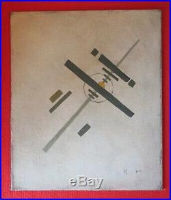MALEVICHT Avant Garde Russe Suprématisme Rare Huile sur toile Monogrammée K. M